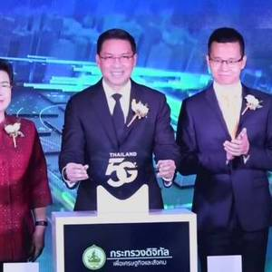 Strengthen relations with Thai government and Huawei 5G Establish experimental facility in Bangkok