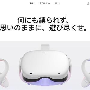 """""""This is from PS5"""" FB's new VR goggles were announced as """"serious"""" and """"VR first year came"""", and the excitement of the Internet people: Isa!"""