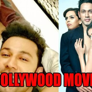 Did You Know? Kasautii Zindagii Kay's Erica Fernandes And Her Co-star Sahil Anand Worked Together In THIS Bollywood Movie