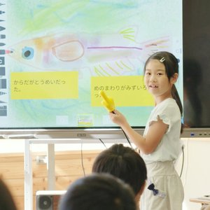 """Why is there a """"regional disparity"""" in each child's terminal? Kumamoto City's challenge to aim for the top in three years from the bottom of ICT (FNN Prime Online) --Yahoo! News"""
