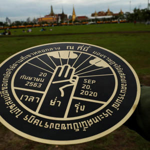 A mob brings people to join in the ceremony to 'Pin the Pin' Sanam Luang as a symbol of democracy.