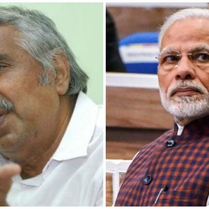 Why are you afraid? If you had heard Chidambaram's words; Oommen Chandy against the Center
