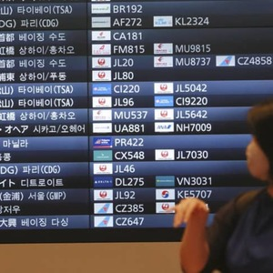 Japan to Lift Entry Ban for All Countries Starting in Oct, But Tourists Excluded