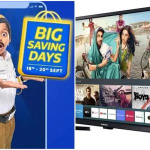 Up to 66% off on 32 inch, 43 inch and 50 inch TV models