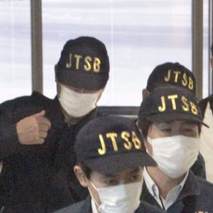 Investigation team departs for Mauritius: Transport Safety Commission (Kyodo News) due to heavy oil spill accident