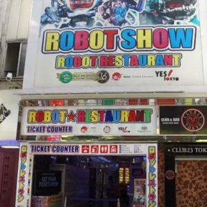 Robot Restaurant Exec Hosted Nazi-Themed Event, Reports Japanese Magazine