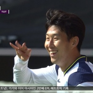 Son Heung-min, '4 goals' explosion in one game Personal record