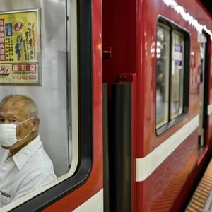 Tokyo reports 59 new virus cases, lowest in 3 months