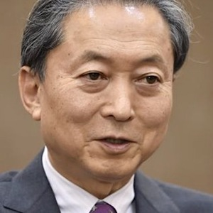 """Yukio Hatoyama """"The new Prime Minister said,'I want to start a cabinet that works for the people.' It's different until now ..."""""""