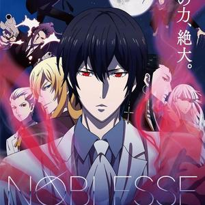 "HYDE produces an OP sung by Jae-joong! Video comments from HYDE have arrived Autumn Anime ""NOBLESSE"" (Anime! Anime!) --Yahoo! News"