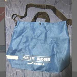 "Exhibited in ""Supply bag"" Mercari used in the census (TV Asahi (ANN)) --Yahoo! News"