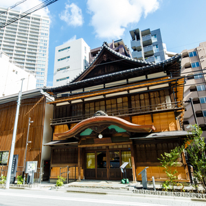 This historical geisha office in Tokyo has been restored into a cultural centre