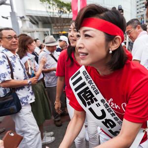 """Dear Sir Junko Mihara, Deputy Minister of Health, Labor and Welfare """"Please do not participate in welfare bashing again"""" (Takanori Fujita) --Yahoo! News"""