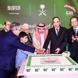 Historic ties, Vision 2030 in spotlight at National Day celebrations in Beijing