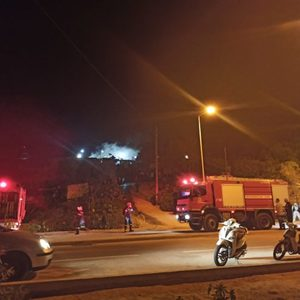 New fire in the Samos Health Center - The second in a few days