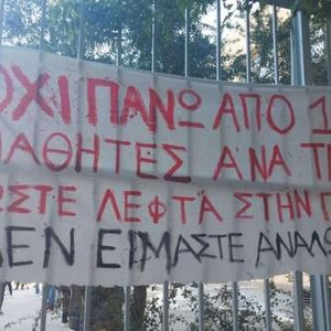 [Opinion] Students occupy schools across Greece to protest unsafe return to classrooms