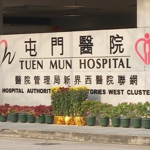 Three more coronavirus cases detected in HK
