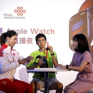 Unicom promotion