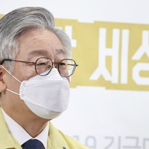 Ministry of Public Administration and Security, Lee Jae-myung's'Gyeonggi Procurement System' construction negative..