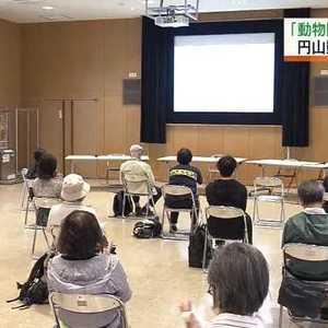 "Lecture for enactment of ""Zoo Ordinance"" | NHK Hokkaido News"