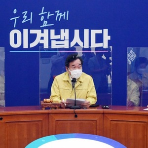 Democratic and Power Institutions Reform TF launched.. Chief Commissioner Kim Jong-min