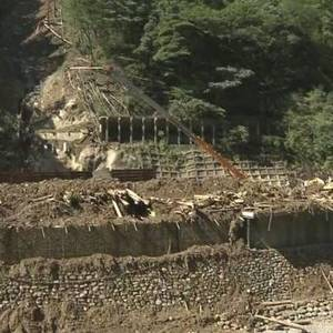 Typhoon No. 10 Confirmation of landslide occurrence 2 weeks Search for 3 missing persons continues