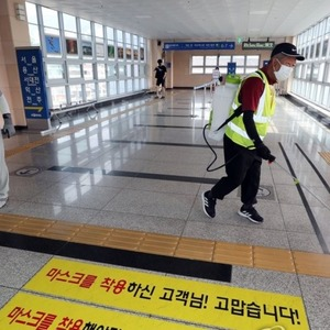 Busan confirmed patients stayed in Suncheon for four days... Only 171 contacts with identification