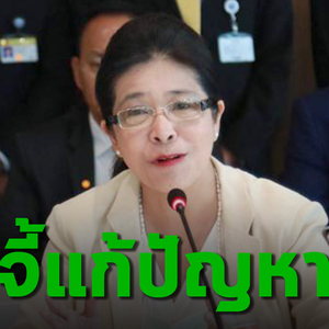 """""""Jay Noi"""" swept the gold card fraud, causing eight hundred thousand people in Bangkok to suffer all over the face."""