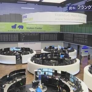European stock market drops sharply Wary of corona infection spread