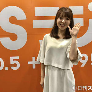 Rika Kosaka announces engagement with an office worker 4 years younger --Marriage / Enthusiasm: Nikkan Sports