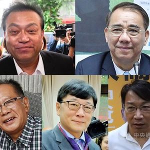 Taipei District Prosecutor's Office accuses five incumbent and former members of parliament = corruption case over department store management rights | Society | Central News Agency Focus Taiwan