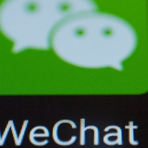 U.S. District Court Judges WeChat Download Prohibition Order by Government Invalid