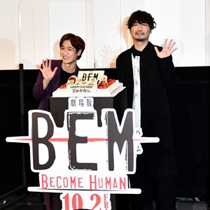 "Birthday surprise to Toshiya Miyata! ""I'll do my best with the cutest 32 in Japan!"""