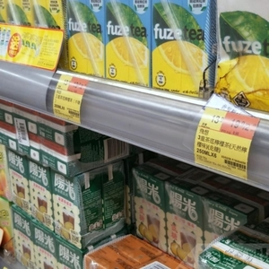 Supermarkets urged to give more back to society