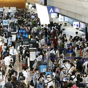 First day of consecutive holidays Slow recovery of flights --Yahoo! News