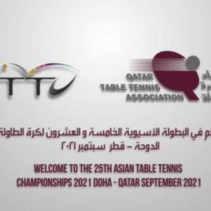 Table Tennis: Qatar to host Asian Championships in 2021