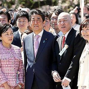 "Suspicion of ""Sakura wo Miru Kai"" in the Abe era hits the Kan administration directly. Chief Cabinet Secretary Kato and Deputy Prime Minister Aso are also named <Weekly Asahi> (AERA dot.) --Yahoo! News"