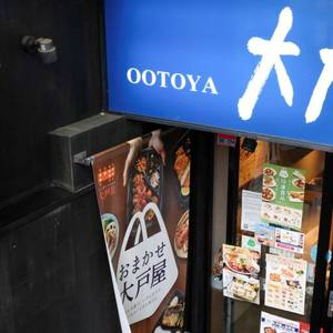 First hostile takeover of Japan restaurant chain no reason to cheer