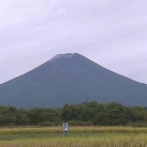 "Mt. Fuji ""First Snow Makeup Declaration"" Yamanashi Fujiyoshida about a month earlier than last year"