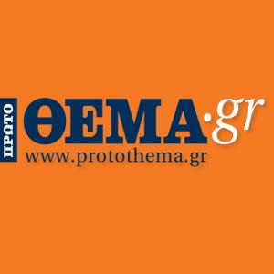 Protothema