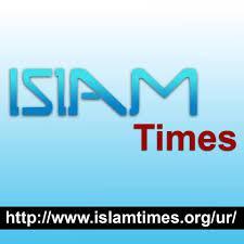 Islam Times