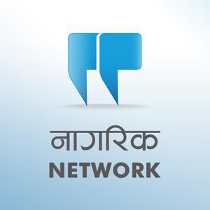 Nagarik Network
