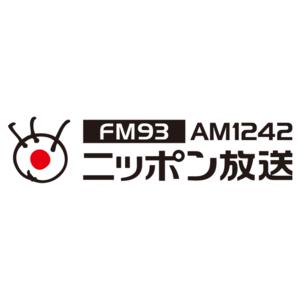 ニッポン放送 ラジオAM1242+FM93